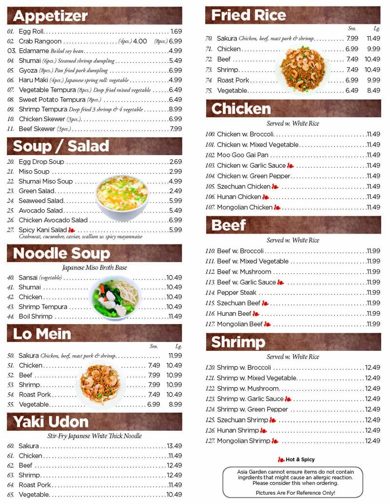 Thai Restaurant Vandalia Il Menu